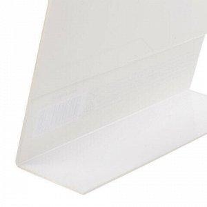 Подставка настольная для рекламных материалов ВЕРТИКАЛЬНАЯ (210х297 мм), А4, односторонняя, BRAUBERG, 290418