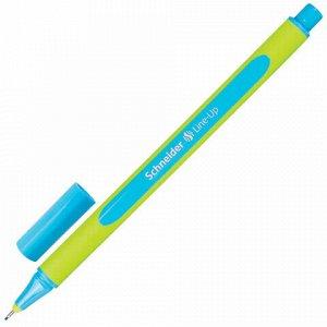 """Ручка капиллярная (линер) SCHNEIDER (Германия) """"Line-Up"""", ЛАЗУРНАЯ, трехгранная, линия письма 0,4 мм, 191010"""