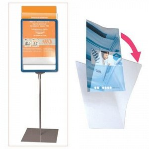 Экран защитный для рамки POS ФОРМАТА А4 (код 290250, 290251, 290252, 290253), прозрачный, 290262