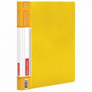"""Папка с металлическим скоросшивателем и внутренним карманом BRAUBERG """"Contract"""", желтая, до 100 л., 0,7 мм, бизнес-класс, 221785"""