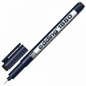 Ручка капиллярная (линер) EDDING DRAWLINER 1880, ЧЕРНАЯ, толщина письма 0,05 мм, водная основа, E-1880-0.05/1