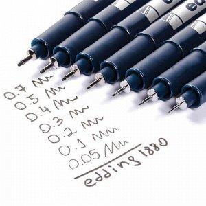 Ручка капиллярная (линер) EDDING DRAWLINER 1880, ЧЕРНАЯ, толщина письма 0,1 мм, водная основа, E-1880-0.1/1