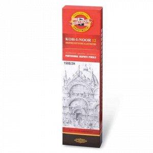 Карандаш чернографитный KOH-I-NOOR 1500, 1 шт., 2H, без резинки, корпус желтый, заточенный, 150002H01170RU