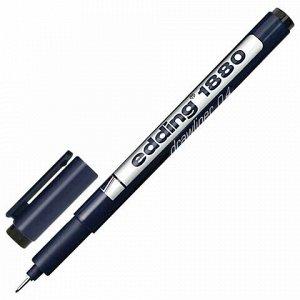 Ручка капиллярная (линер) EDDING DRAWLINER 1880, ЧЕРНАЯ, толщина письма 0,4 мм, водная основа, E-1880-0.4/1