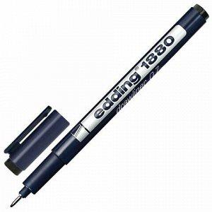 Ручка капиллярная (линер) EDDING DRAWLINER 1880, ЧЕРНАЯ, толщина письма 0,7 мм, водная основа, E-1880-0.7/1