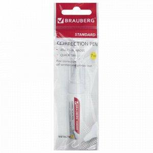 """Ручка-корректор BRAUBERG """"Energy"""", 7 мл, металлический наконечник, в упаковке с подвесом, 222058"""