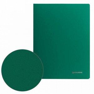 """Папка с пластиковым скоросшивателем BRAUBERG """"Office"""", зеленая, до 100 листов, 0,5 мм, 222642"""