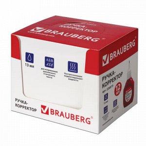 Ручка-корректор BRAUBERG, 13 мл, металлический наконечник, 226819