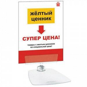 Ценникодержатели шарнирные FOT-CLIP на DELI-подставке, КОМПЛЕКТ 10 шт., ширина держателя 50 мм, 202123