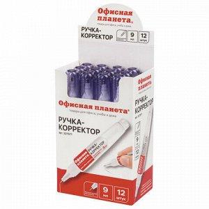 Ручка-корректор ОФИСНАЯ ПЛАНЕТА, 9 мл, металлический наконечник, 227571