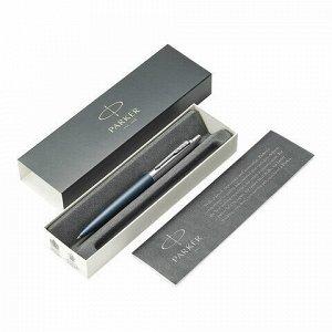 """Ручка шариковая PARKER """"Jotter XL"""", УТОЛЩЕННЫЙ корпус, серый матовый лак, детали из нержавеющей стали, синяя, 2068360"""