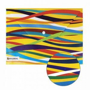 """Папка-конверт с кнопкой BRAUBERG """"EXPRESSION"""", А4, до 100 листов, разноцветные полосы, 0,18 мм, 221426"""