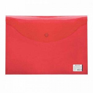 Папка-конверт с кнопкой BRAUBERG, А4, до 100 листов, прозрачная, красная, 0,15 мм, 221636