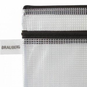 """Папка-конверт на молнии А4 (335х243 мм), 2 отделения, ПВХ, прозрачная, 0,3 мм, BRAUBERG """"Solid"""", 223889"""