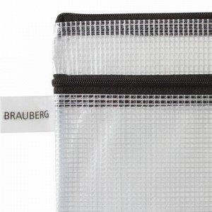"Папка-конверт на молнии МАЛОГО ФОРМАТА (255х130 мм), 2 отдел, ПВХ, прозрачная, 0,3 мм, BRAUBERG ""Solid"", 223891"