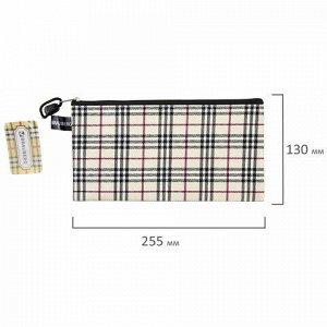 "Папка-конверт на молнии МАЛОГО ФОРМАТА (255х130 мм), ткань в клетку, BRAUBERG ""Checked"", 223894"