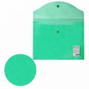 Папка-конверт с кнопкой МАЛОГО ФОРМАТА (240х190 мм), А5, прозрачная, зеленая, 0,18 мм, BRAUBERG, 224025