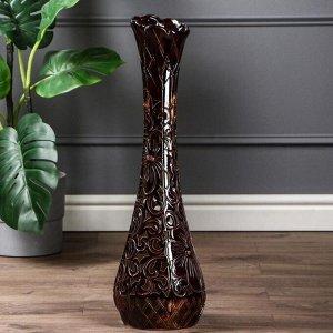 """Ваза напольная """"Лилия"""". коричневая. резка. 67 см. микс. керамика"""