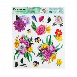 Наклейка виниловая «Весенний романс». интерьерная. без клея. 30 х 35 см