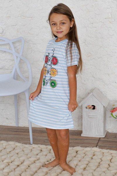 АмадЭль. Одежда для всей семьи 6 — FAMILY LOOK — Одежда