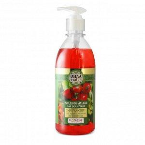 """Жидкое мыло для рук и тела  """"Сила тайги"""" Экстракт плодов шиповника,  смягчение,  450 мл"""