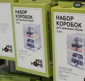 Набор коробок для хранения обуви 2шт. 35х25х18,7см 3L-902-2 ВЭД