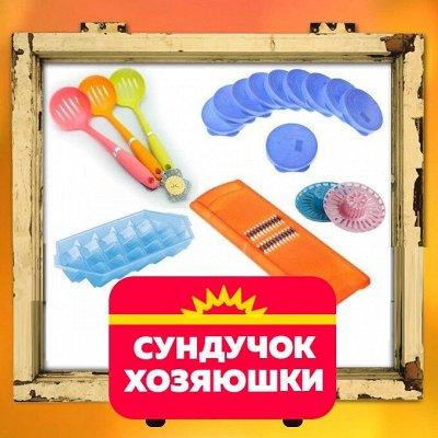 Ликвидация остатков! Посуда, кашпо, мебель + всё для дачи — От 3 рублей! все полезные мелочи для дома