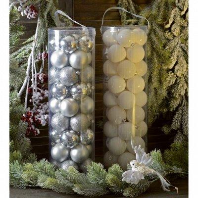 Рюкзаки Beckmann. 🎒 Чебоксарский трикотаж.👚Нанопятки👣 — Наборы шаров по выгодным ценам! — Все для Нового года