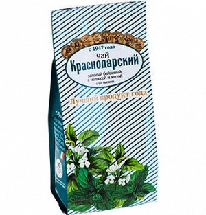 Чай зеленый с мелиссой и мятой