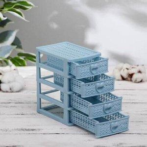 Мини-комод для мелочей 4-x секционный «Вязание», цвет МИКС