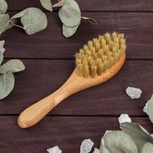Щётка для сухого массажа лица и шеи, натуральная щетина, 39 пучков