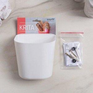 Полка навесная малая Krita, 11,5?13?18 см, цвет снежно-белый