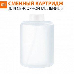 Сменный картридж - мыло для сенсорной мыльницы Xiaomi Mijia Automatic PMYJXSY01XW / 1 шт.