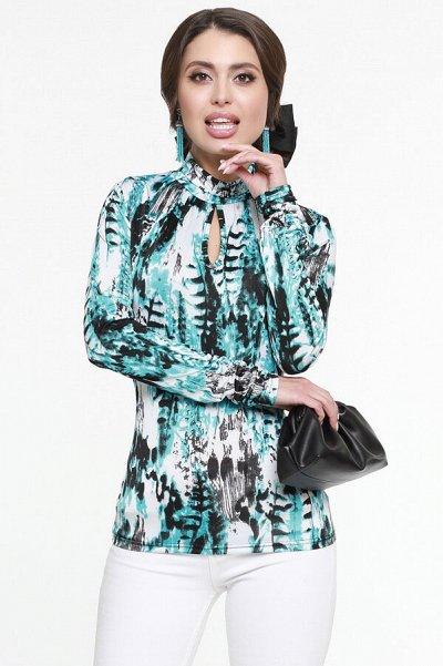 DSTREND-Твой Безупречный Стиль-Платья, блузки и костюмы-ХИТЫ — Каталог одежды. Водолазки