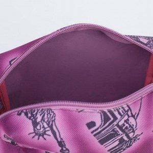 Косметичка дорожная, отдел на молнии, с подкладом, цвет фиолетовый