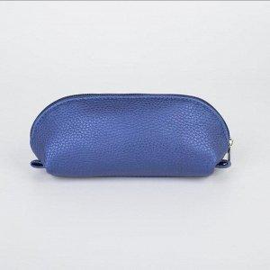 Косметичка простая, отдел на молнии, цвет синий