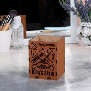 Подставка для парикмахерских принадлежностей «Men Style», 10,5 ? 8 см, цвет коричневый