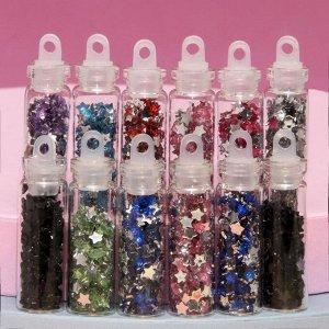 Стразы для декора «Звёздочки», 12 бутылочек