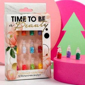 Набор пайеток для декора ногтей Time to be beauty, 12 цветов