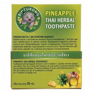 Зубная паста Binturong Pineapple Thai Herbal с экстрактом ананаса, 33 г