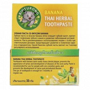 Зубная паста Binturong Banana Thai Herbal Toothpaste, c экстрактом банана, Тайланд, 33 г
