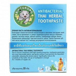 Зубная паста Binturong Thai herbal toothpaste, антибактериальная, 33 г