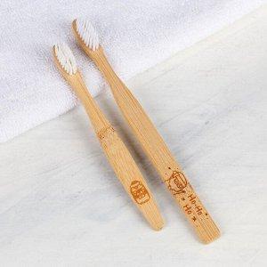Набор из двух зубных щеток «Новый Год», 19,1 х 9,1 см