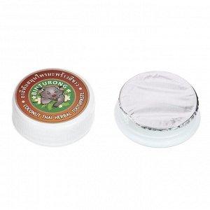 Зубная паста Binturong Coconut Thai Herbal Toothpaste, с кокосовым маслом, 33 г