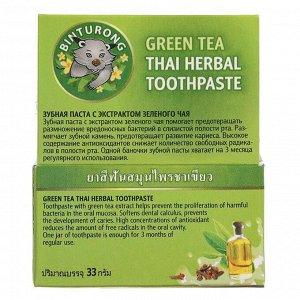 Зубная паста Binturong Green tea Thai Herbal Toothpaste с экстрактом зеленого чая, 33 г