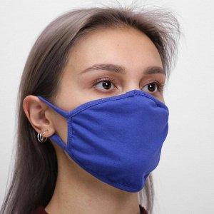 Маска для лица многоразовая из 100 % хлопка, 2-х слойная, синяя, 190*130 мм