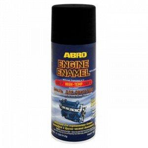 """Краска-эмаль """"ABRO"""" для двигателя, Черный, аэроз. 312 гр (1/12 )"""