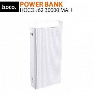 Внешний аккумулятор Power Bank Hoco J62 / 30000 mAh