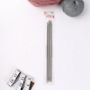 Спицы для вязания, чулочные, d = 4 мм, 25 см, 5 шт