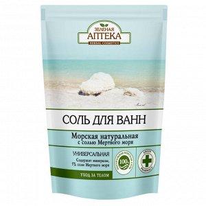 "Зеленая аптека"" Соль для ванн ""Морская натуральная"" , 500 г дой-пак/117187"